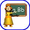 exercices CP pour apprendre à lire