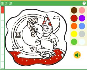 Apprendre l'espagnol - Les couleurs - 1