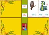 Choisis la bonne syllabe pour compléter les mots