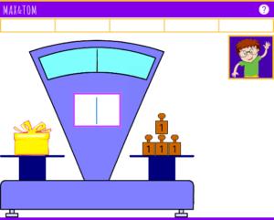 Apprendre à utiliser une balance - Pesées en ligne de 1 à 5 kg - 2
