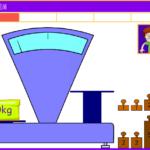 Exercice de Pesées en ligne de 4 à 9 kg - 1