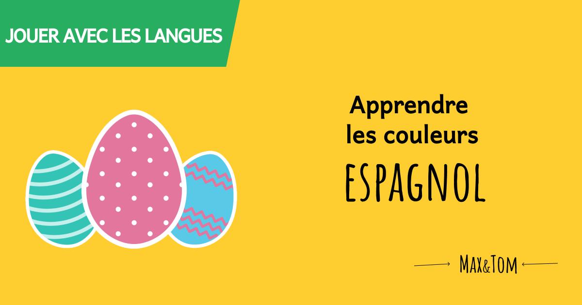 Coloriages en ligne pour apprendre les couleurs en espagnol