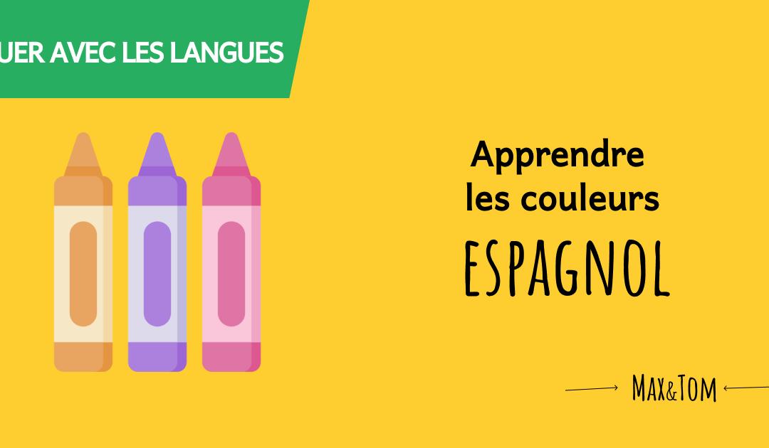 Coloriages à imprimer pour apprendre les couleurs en espagnol